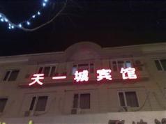 Tianjin Tianyicheng Hotel, Tianjin