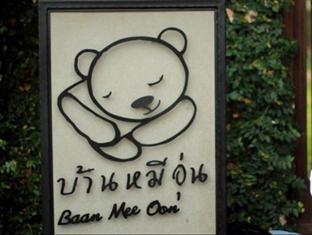 Baan Mee Oon,บ้านหมีอุ่น