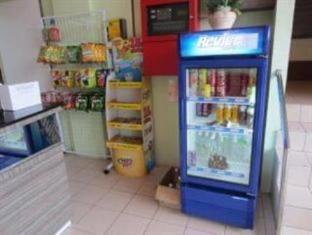 Mendu Inn Kuching - Shops