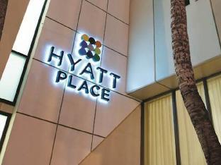 ハイアット プレイス ワイキキビーチ ホテル3