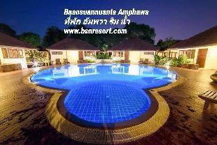 Baan Suan Nuan Ta Samut Songkhram Samut Songkhram Thailand