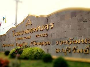 thepnakorn-hotel-4