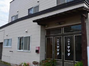 House Yamada ()