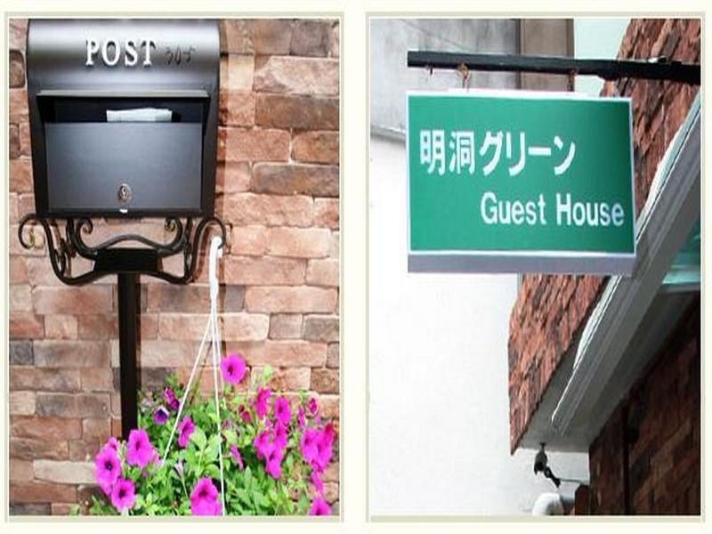 South Korea-명동 그린 게스트 하우스 (Myeongdong Green Guest House)
