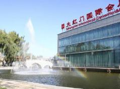 Dahongmen International Exhibition Center Hotel, Beijing