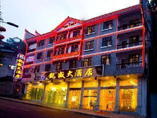 Fenghuang Kai Sheng Grand Hotel