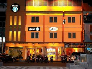 /ms-my/hotel-61-banda-aceh/hotel/aceh-id.html?asq=jGXBHFvRg5Z51Emf%2fbXG4w%3d%3d
