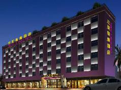 Constellation Hotel Sanya, Sanya