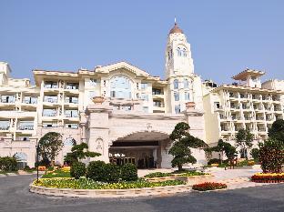 Shaoguan Country Garden Phoenix Hotel