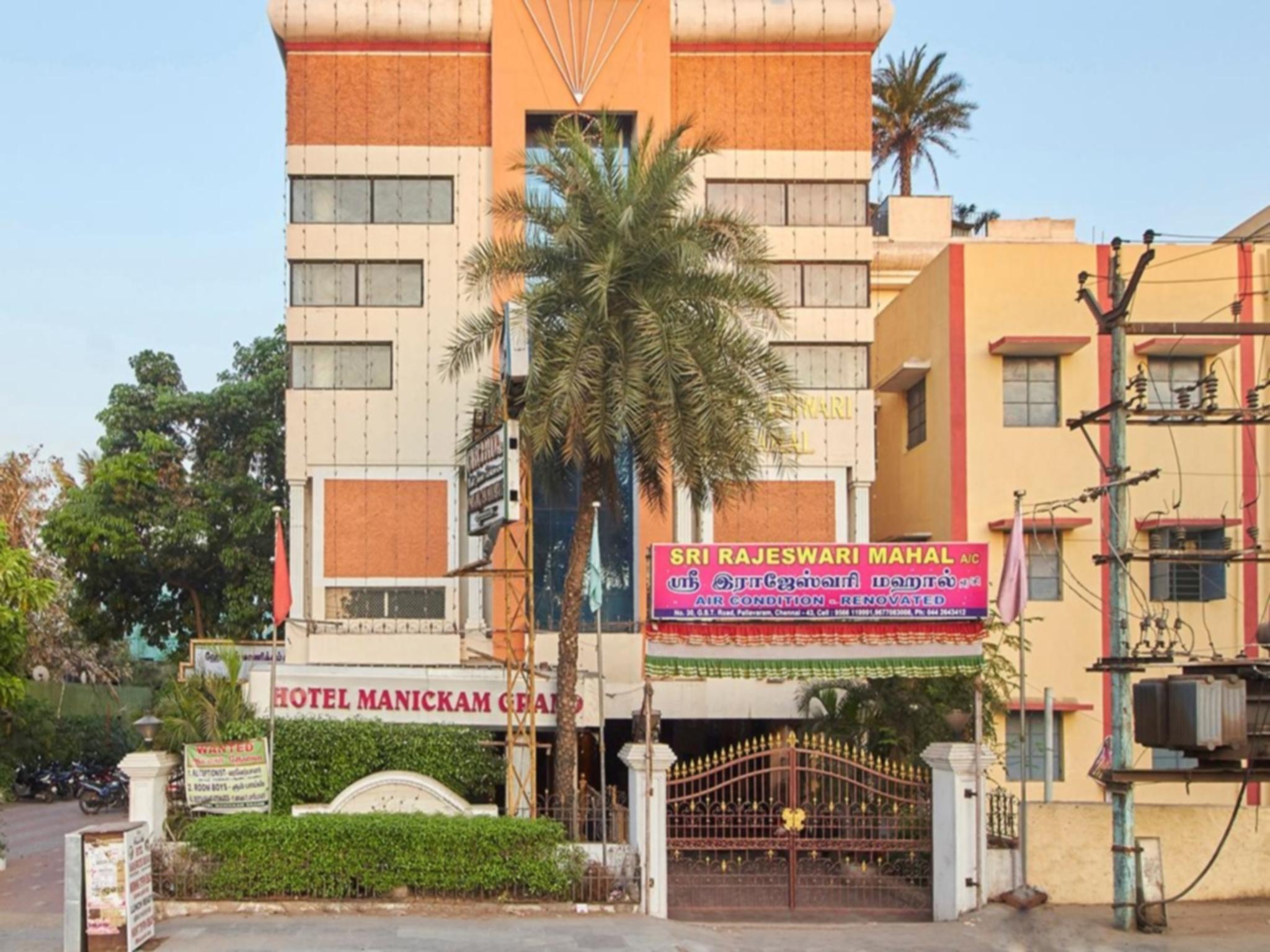 Hotel Manickam Grand Chennai India