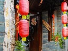 Sukhothai Lijiangbieyuan Inn, Lijiang