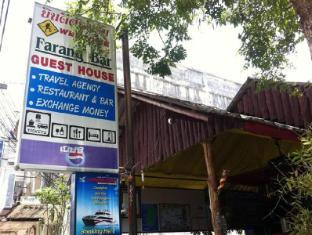 Farang Bar Guesthouse PayPal Hotel Chumphon