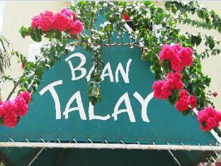 รูปแบบ/รูปภาพ:Baan Talay