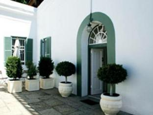 AfricanHome Guesthouse Cape Town - Entrance