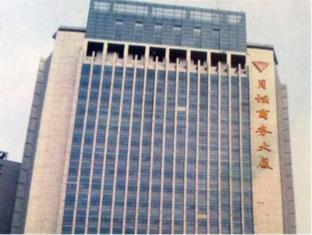 FX Hotel Tianjin Station - Tianjin