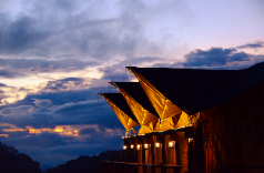 VinetreeGaoligong Tented Resort, Tengchong