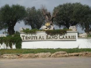 Tenute Albano Carrisi