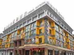 Yiwu Venus Cidu Hotel, Yiwu