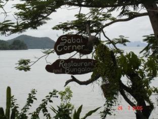 Sabai Corner Bungalows Phuket - View