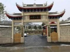 Ningbo Tianma Siming Resort, Ningbo
