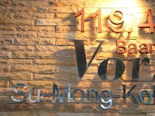 Bann Vor Sumongkol Services Apartment,บ้านว.สุมงคล เซอร์วิส อพาร์ตเมนท์