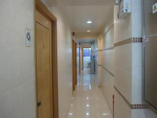 KG Garden Guest House Hong Kong - Interno dell'Hotel