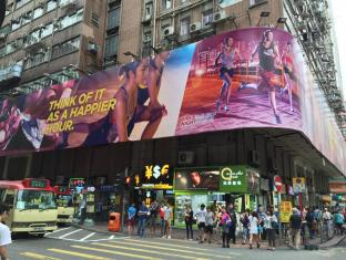 Kowloon Commercial Inn Hong Kong - Nabij attractie
