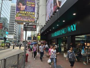 Kowloon Commercial Inn Hong Kong - Nearby Attraction
