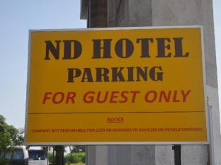 ND Hotel Malacca - Free Parking