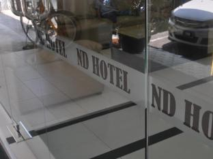 ND Hotel Malacca - Entrance