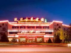 Dunhuang Jinye Hotel, Dunhuang