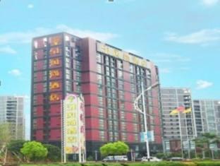 Hangzhou 51 Fashion Hotel