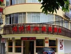 Guilin Jinxiuxiaoxiang Business Hotel, Guilin
