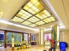 Hohhot Hai Liang Plaza Hotel, Hohhot