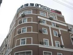 GreenTree Inn Weihai Processing Zone, Weihai