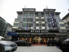 Yiwu Bogao Hotel, Yiwu