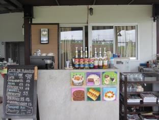 Phu Khao Khor Resort Khao Kho - Coffee Shop