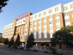 Fuguo Tianrui Hotel, Hohhot