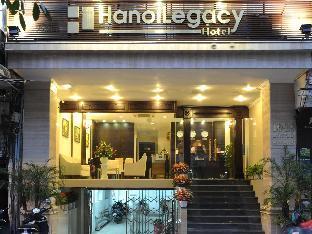 ハノイ レガシーホテル - バットス1