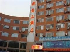 Kapok Hotel, Guangzhou