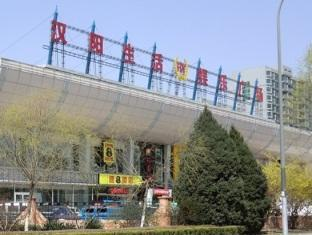 Super 8 Hotel Beijing E-town Our Store North Street Beijing - Hotel Exterior