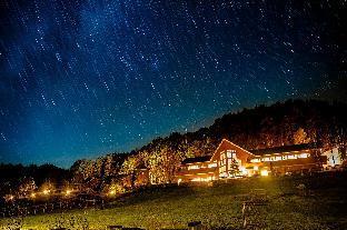 日高自然度假村 image