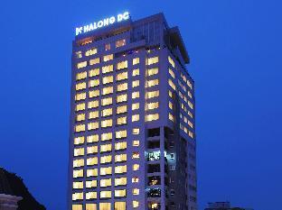 ハロン DC ホテル1