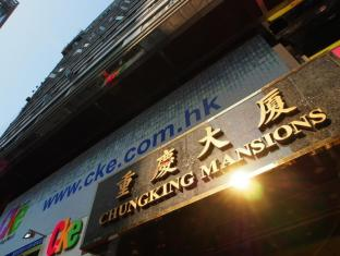 Marrigold Hostel Hong Kong - Tlocrti