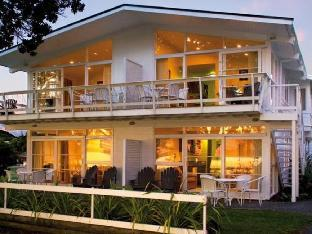 Hananui Lodge & Apartments PayPal Hotel Russell