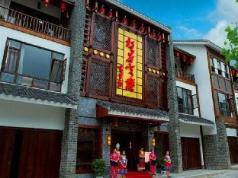 Zhangjiajie Fulante Pangu Hotel, Zhangjiajie