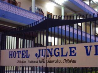 Hotel Jungle Vista Chitwan - notranjost hotela