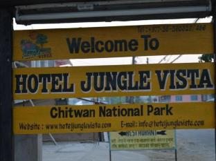 Hotel Jungle Vista Chitwan - Pemandangan