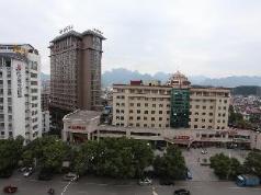 Zhangjiajie Minnan International Hotel, Zhangjiajie