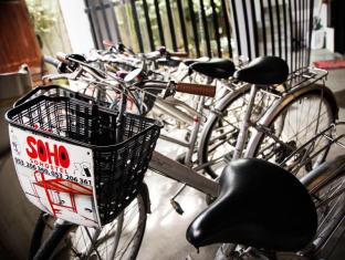 So Hostel Chiang Mai - Bicycle for rent